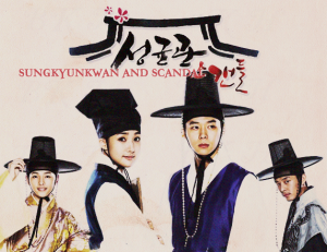 Sungkyunkwan and Scandal – Complete