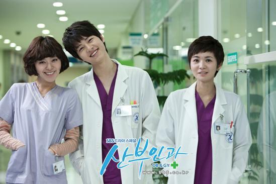 OB\GYN Doctors – Complete