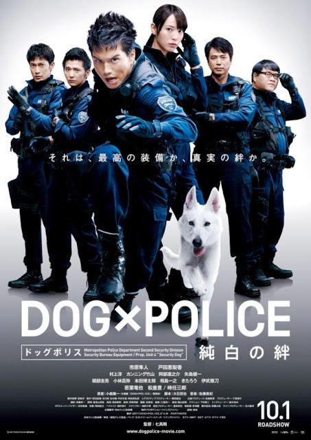 ترجمة الفيلم الجريمة الياباني DOG x POLICE: The K-9 Force