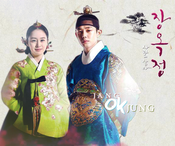 Jang Ok Jung ✽ Complete