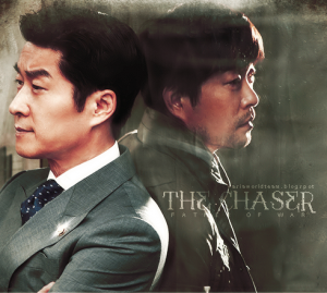 The Chaser – Complete