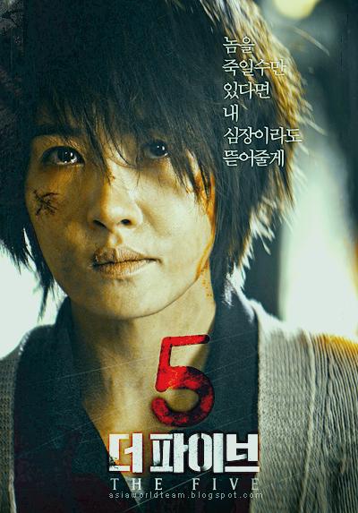 ترجمة فيلم الإثارة و الجريمة الكوري – The FIVE