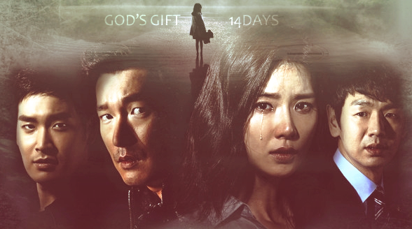 God's Gift – 14 Days ~ Complete