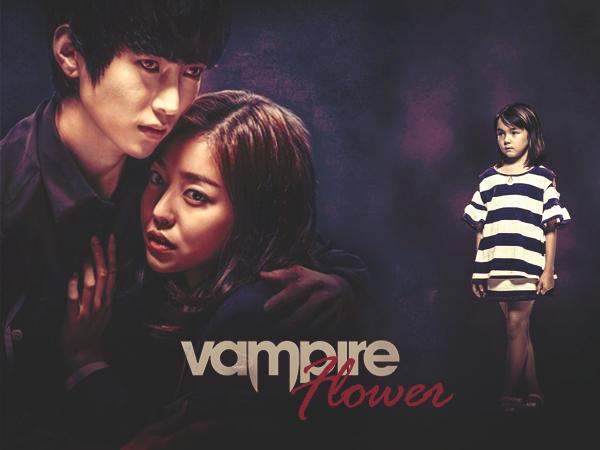 Vampire Flower ❀ زهرة مصاص الدماء