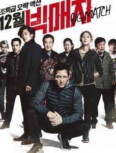 ترجمة فيلم الأكشن الكوري ◑ Big Match