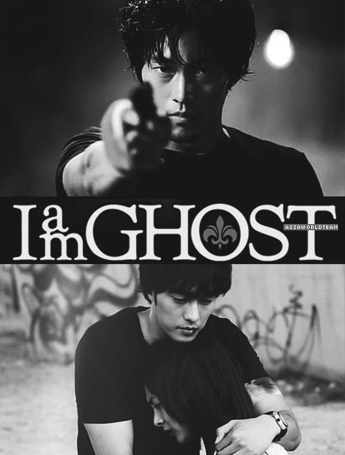 I am GHOST ✧ ترجمة فيلم الإثارة و الأكشن الياباني