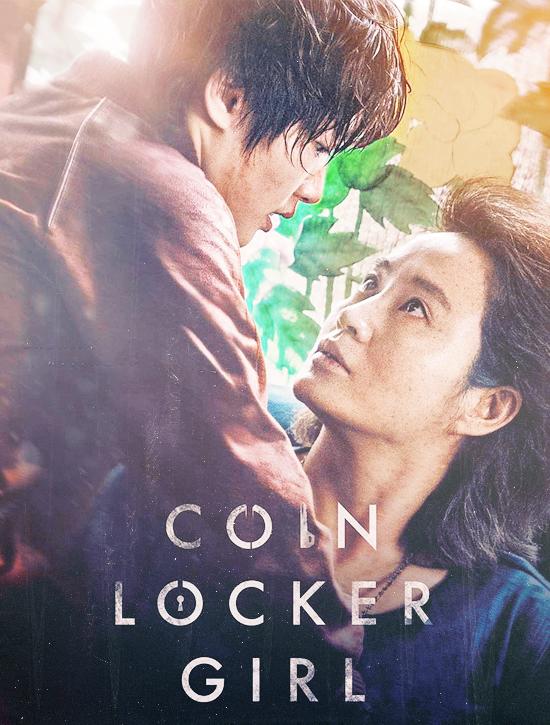 ترجمة فيلم الإثارة والجريمة الكوري ● Coin Locker Girl