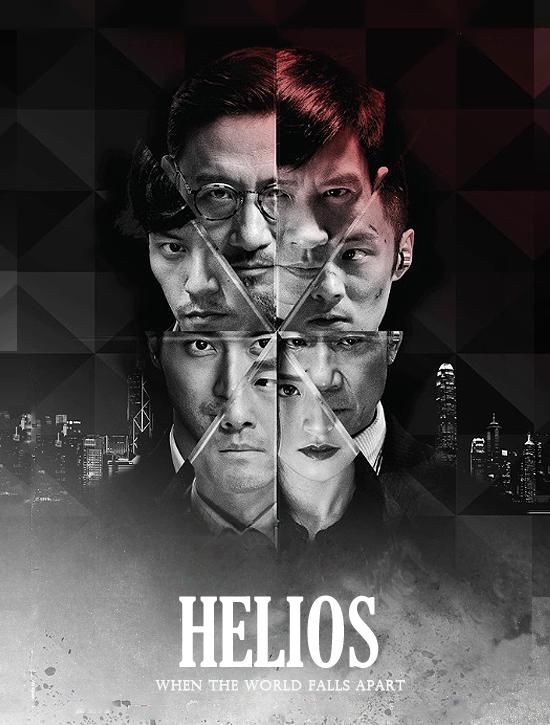 ترجمة فيلم التشويق والجريمة الصيني ☠ Helios