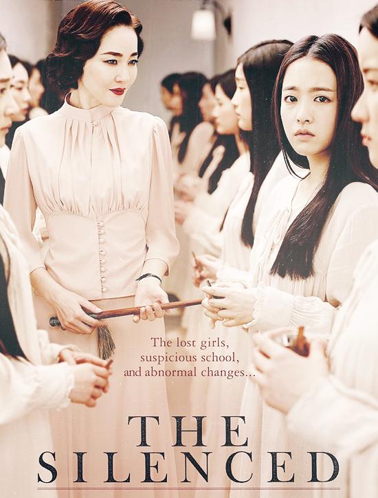 ترجمة فيلم الرُعب المدرسي الكوري ✦ The Silenced