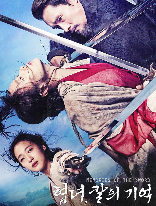 ترجمة فيلم الأكشن والدراما الكوري♖ Memories of the Sword