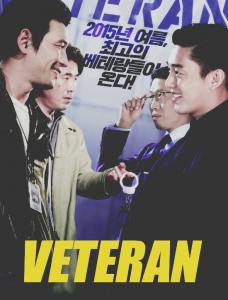 ترجمة فيلم الأكشن والاثارة الكوري ✭ Veteran