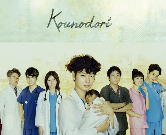 Kounodori ⌛ COMPLETE
