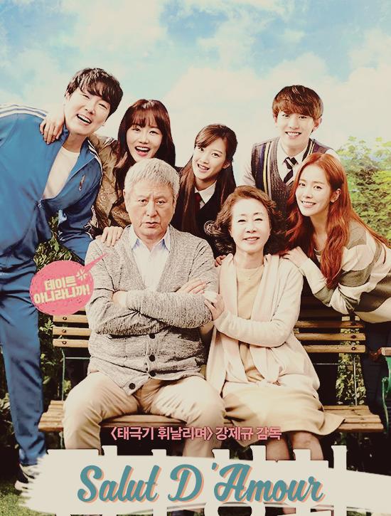ترجمة فيلم الدراما العائلي الكوري ♥ Salut D'Amour