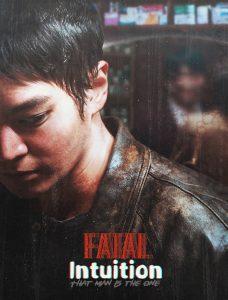 ترجمة فيلم الإثارة الكوري ✦ Fatal Intuition