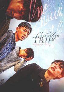 ترجمة فيلم الدراما الكوري ➳ One Way Trip