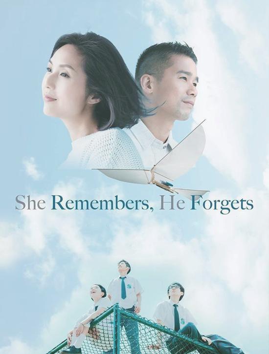 ترجمة فيلم الدراما الصيني ➢ She Remembers, He Forgets