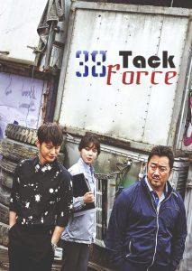 38Task Force ★☆ COMPLETE