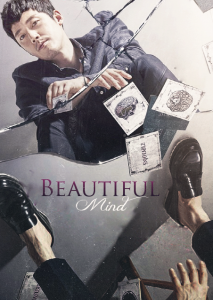 Beautiful Mind ❀ COMPLETE