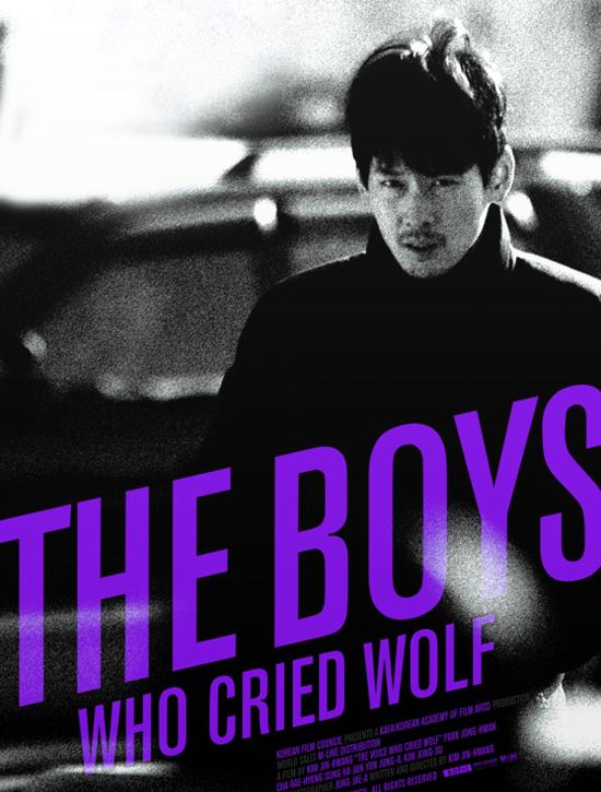 ترجمة فيلم الجريمة والدراما الكوري ✧ The Boys Who Cried Wolf