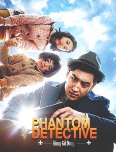 ترجمة فيلم التحقيق والأكشن الكوري Phantom Detective