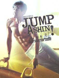 ترجمة فيلم الرياضة والأكشن التايواني ✧ Jump! Ashin