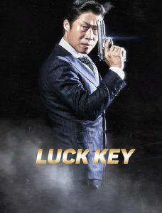 ترجمة فيلم الكوميديا الكوري Luck-Key
