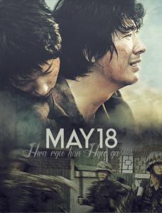 ترجمة فيلم الحرب الدرامي الكوري May 18