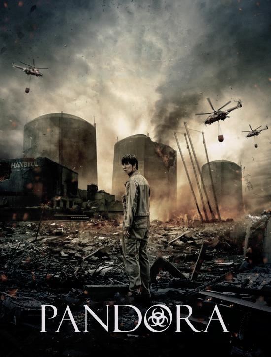 ترجمة فيلم الكوارث والتراجيديا الكوري ☣ PANDORA
