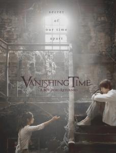 ترجمة فيلم الدراما الخيالي الكوري Vanishing Time: A Boy Who Returned