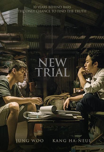 ترجمة فيلم الدراما الإنساني الكوري ۩ New Trial