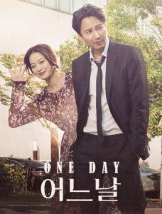 ترجمة فيلم الدراما الخيالي الكوري One Day