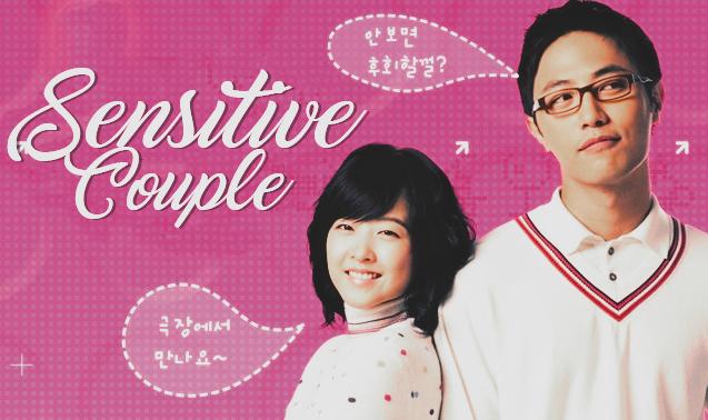 ترجمة فيلم الغموض الخيالي الكوري Sensitive Couple