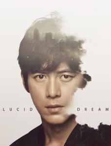 ترجمة فيلم الخيال العلمي والإثارة الكوري Lucid Dream