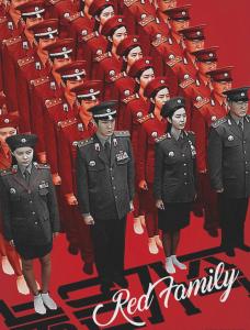 ترجمة فيلم الدراما والأكشن الكوري Red Family
