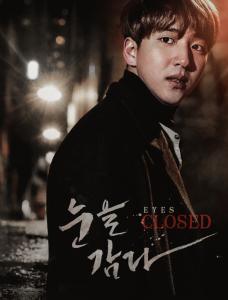 ترجمة فيلم الإثارة والغموض الكوري Eyes Closed