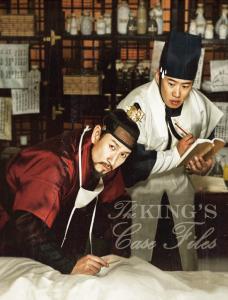ترجمة فيلم المغامرة الكوميدي الكوري The King's Case Files