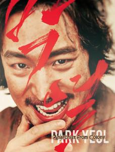 ترجمة فيلم الدراما التاريخي Park Yeol | Anarchist from Colony