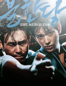 ترجمة فيلم الجريمة والإثارة الكوري Vip فريق آسيا وورلد