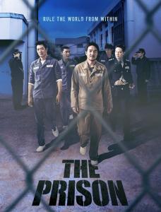 ترجمة فيلم الجريمة و التحقيق الكوري The Prison