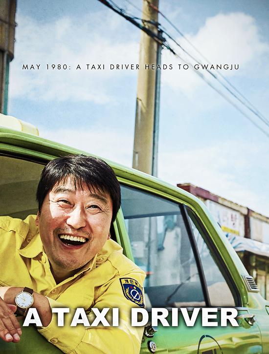 ترجمة فيلم الدراما الكوري A Taxi Driver