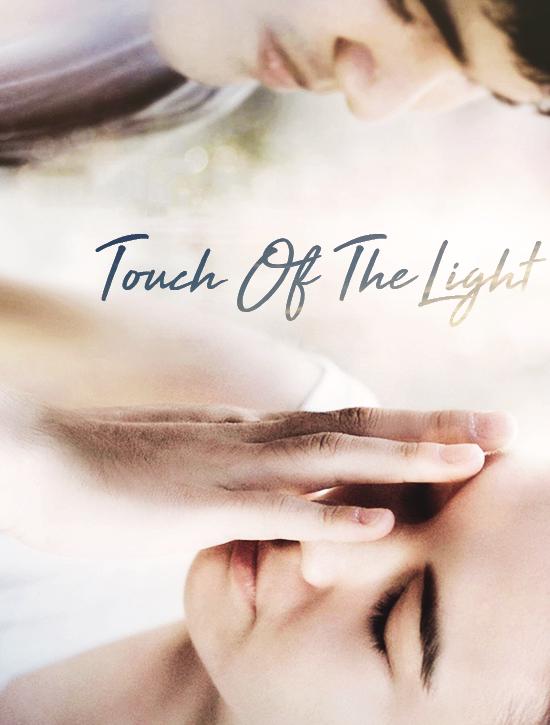 ترجمة فيلم الدراما التايواني Touch of the Light