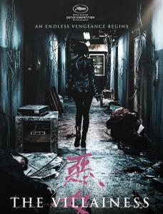 ترجمة فيلم الجريمة و الأكشن الكوري The Villainess