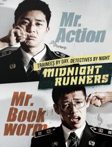 ترجمة فيلم الكوميديا والأكشن الكوري Midnight Runners