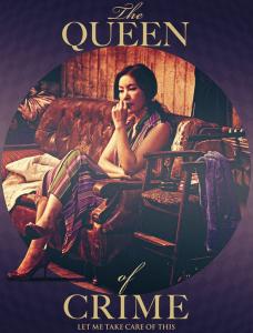 ترجمة فيلم الإثارة الكوري The Queen of Crime