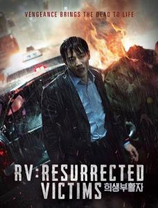 ترجمة فيلم الغموض والخيال الكوري Resurrected Victims