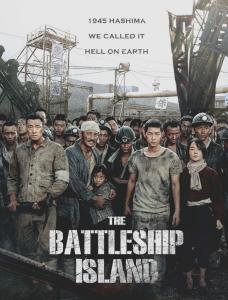 ترجمة فيلم الأكشن والحرب الكوري The Battleship Island