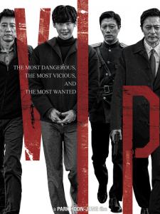 ترجمة فيلم الجريمة والإثارة الكوري V.I.P