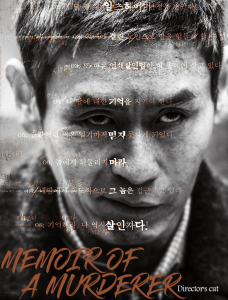 ترجمة نسخة المخرج لفيلم الجريمة والإثارة الكوري Memoir of a Murderer