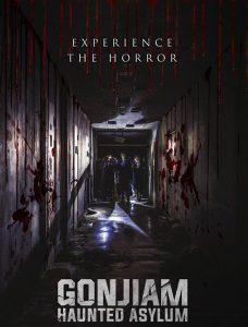 ترجمة فيلم الرعب والغموض الكوري Gonjiam: Haunted Asylum