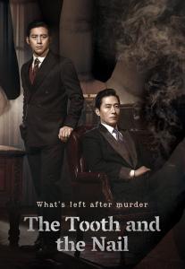ترجمة فيلم الإثارة والتحقيق الكوري The Tooth and the Nail
